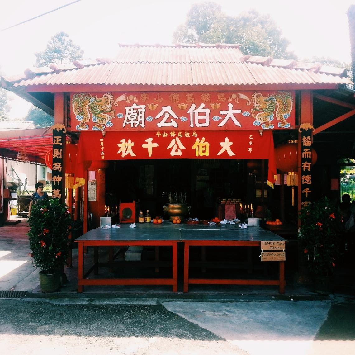 A Temple In Pulau Ubin