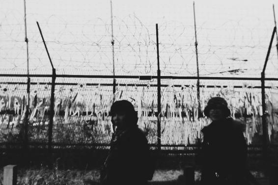 People visiting the gates of the DMZ
