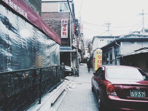 A typical minor street in Seoul