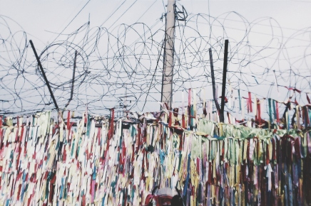 Coloured ribbons that were tied onto the gates of the DMZ